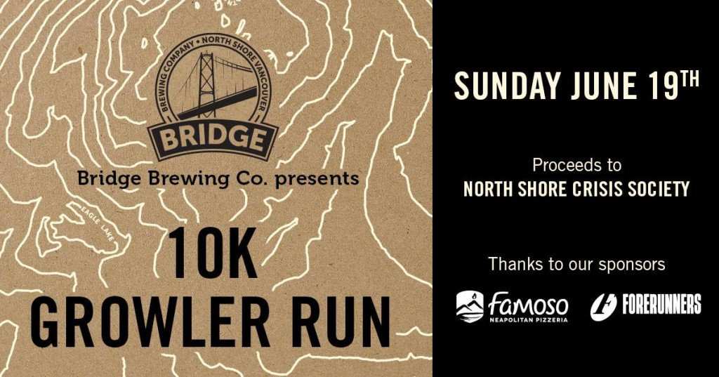 Bridge Brewing 10k Growler Run Poster
