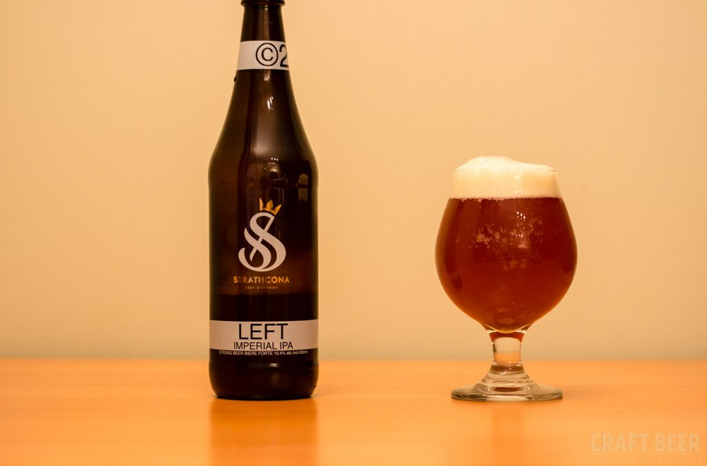 Try This Beer – February 16th 2016